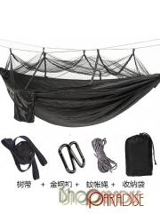 Black durable Camping tent garden adventure nylon mosquito net Hammock